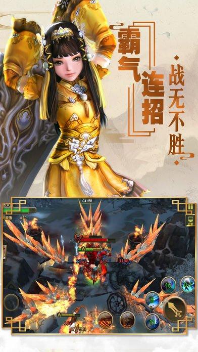 魂剑冢截图第2张