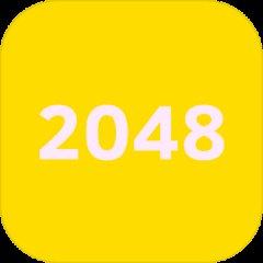 SJ2048
