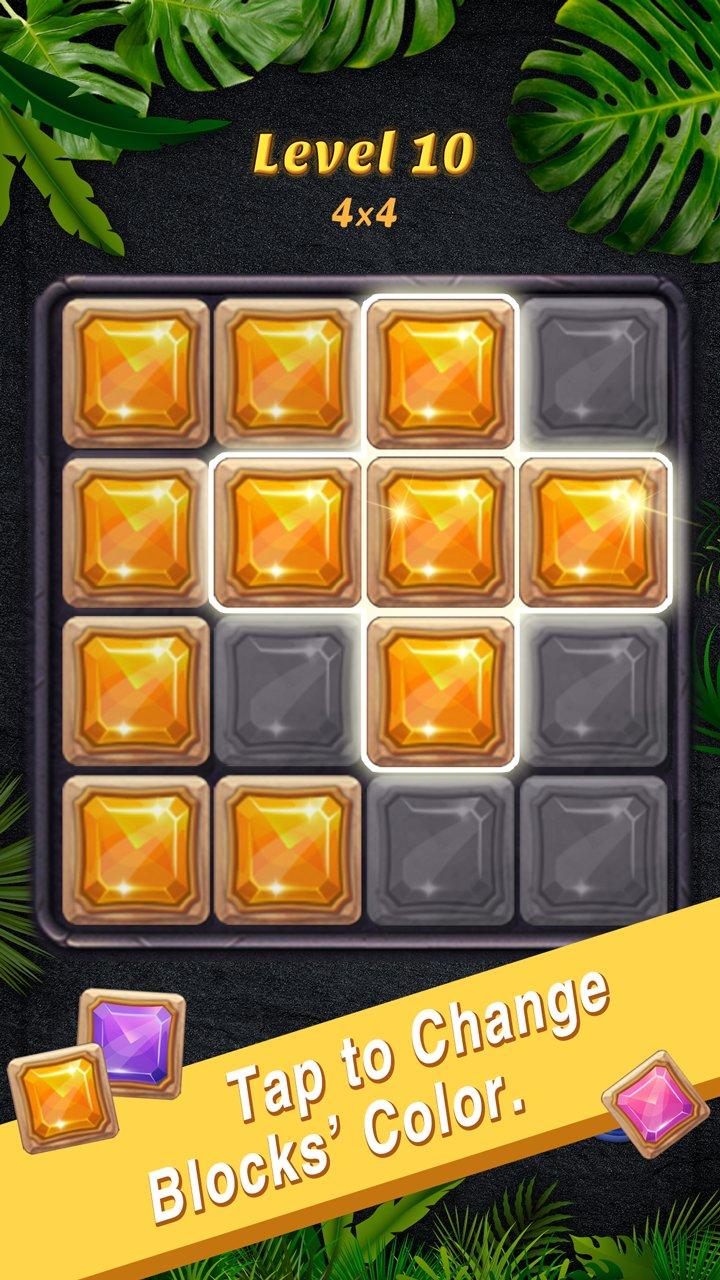 Diamond Block Quest截图第1张