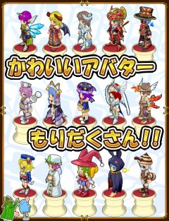 MMO ブレイブオンライン RPG ( ロールプレイング )截图