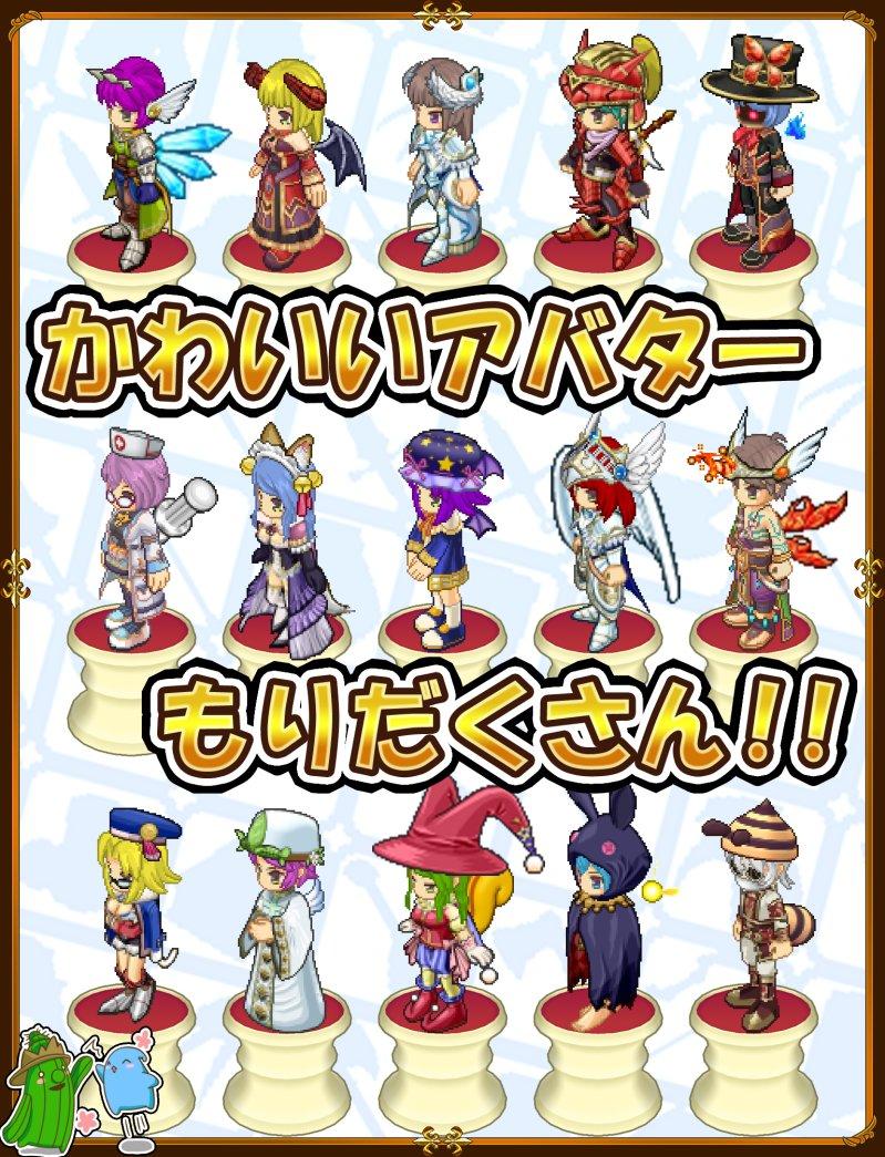MMO ブレイブオンライン RPG ( ロールプレイング )截图第10张