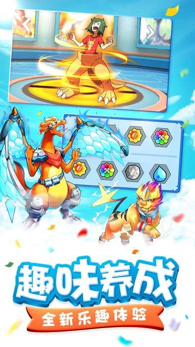 神奇妖怪-宠物反击决战道馆截图第3张