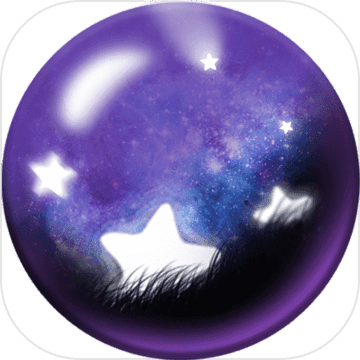 Classic Ball: Night of falling stars