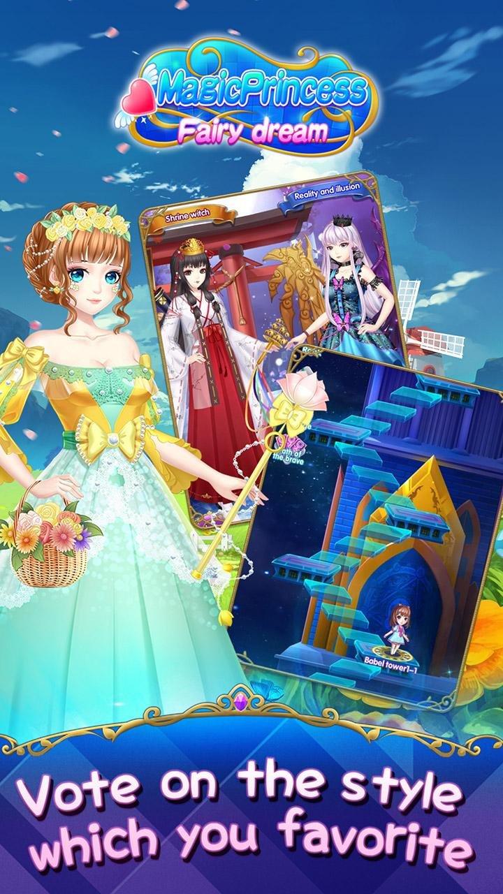 魔法公主仙女之梦截图第3张