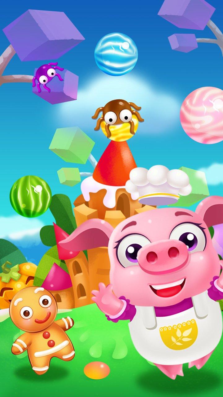 糖果泡泡传奇 - 糖果遊戲截图第1张