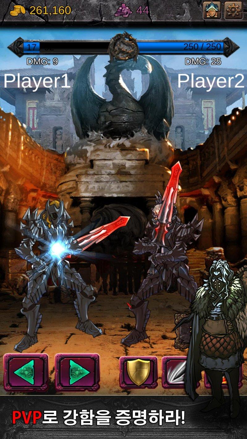 培养王座之剑截图第3张