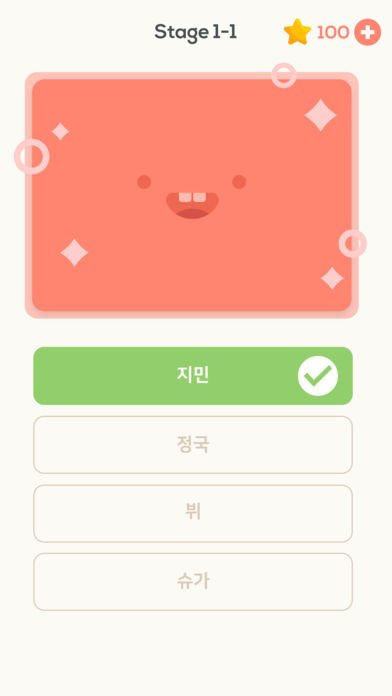 퀴즈플래닛 - 방탄소년단 퀴즈 (AMRY 팬덤퀴즈)截图第4张