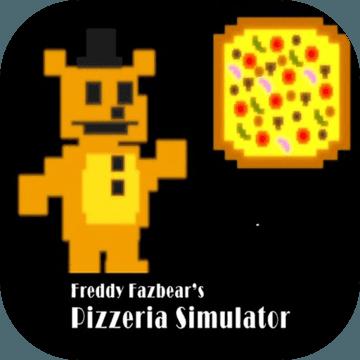 Fredy Fazzbear Pizzeria