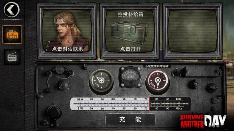 Survive Another Day截图第5张