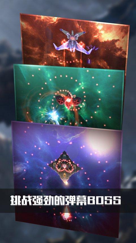 银河机战:机械觉醒截图第3张