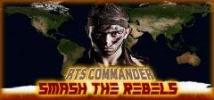 RTS指挥官:粉碎叛军