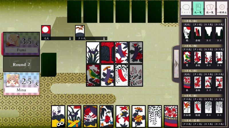 日式花札纸牌截图第4张