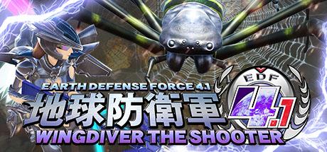 地球防卫军4.1:射手羽翼