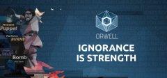 奥威尔:无知即力量