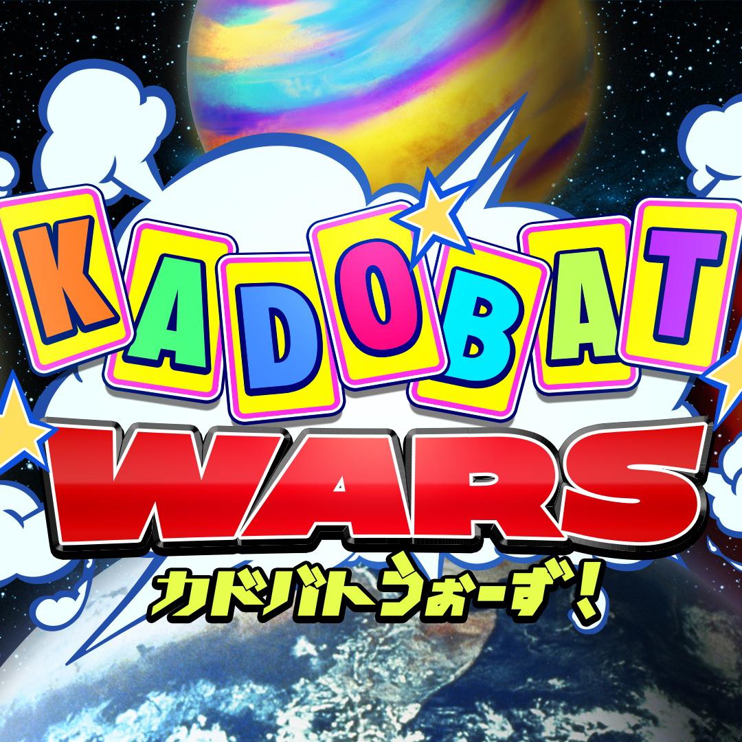 Kadobat Wars