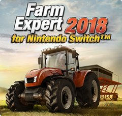 农场专家2018