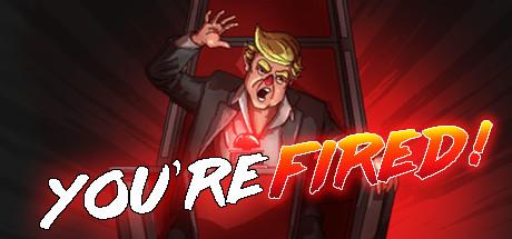 你被解雇了