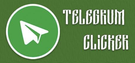 RKN Telegrum Clicker