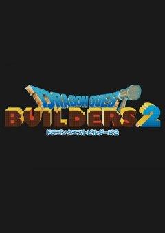勇者斗恶龙:建造者2