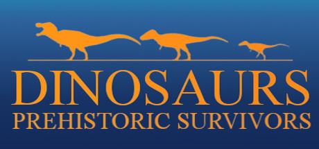 史前恐龙幸存者