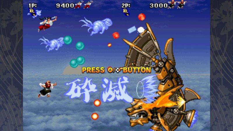 Tengai for Nintendo Switch截图第2张