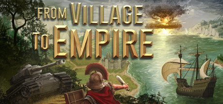 从村庄到帝国