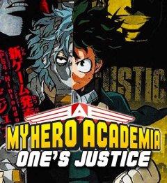 我的英雄学院