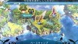 世界树迷宫X截图