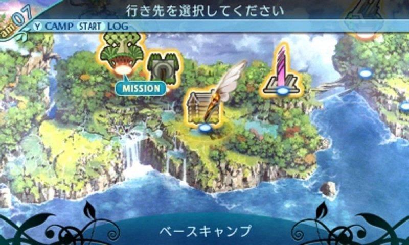 世界树迷宫X截图第5张
