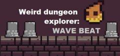Weird Dungeon Explorer: Wave Beat