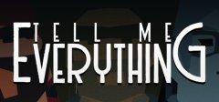 告诉我所有