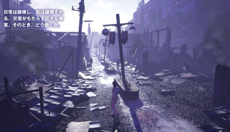 绝体绝命都市4Plus:夏日回忆截图第2张