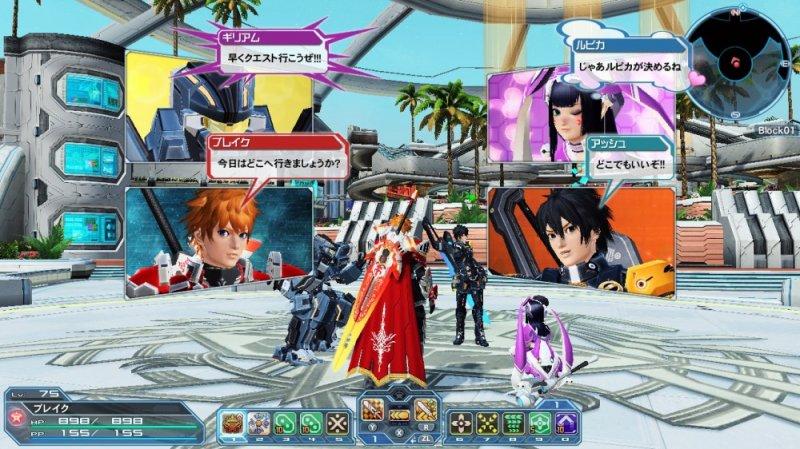 梦幻之星Online2截图第1张