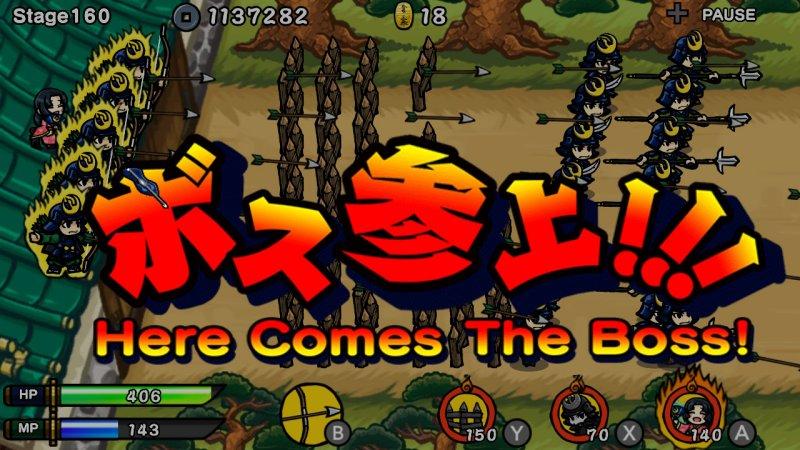 武士防御战:忍者战争截图第6张