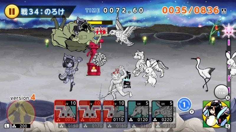 超兽戏画大战截图第1张