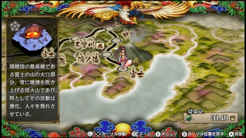 God Wars: The Complete Legend截图第3张
