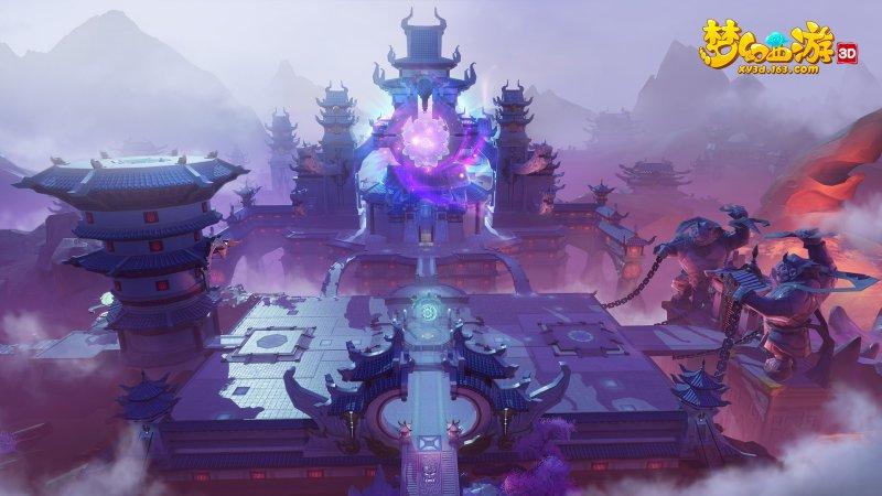 梦幻西游3D截图第5张