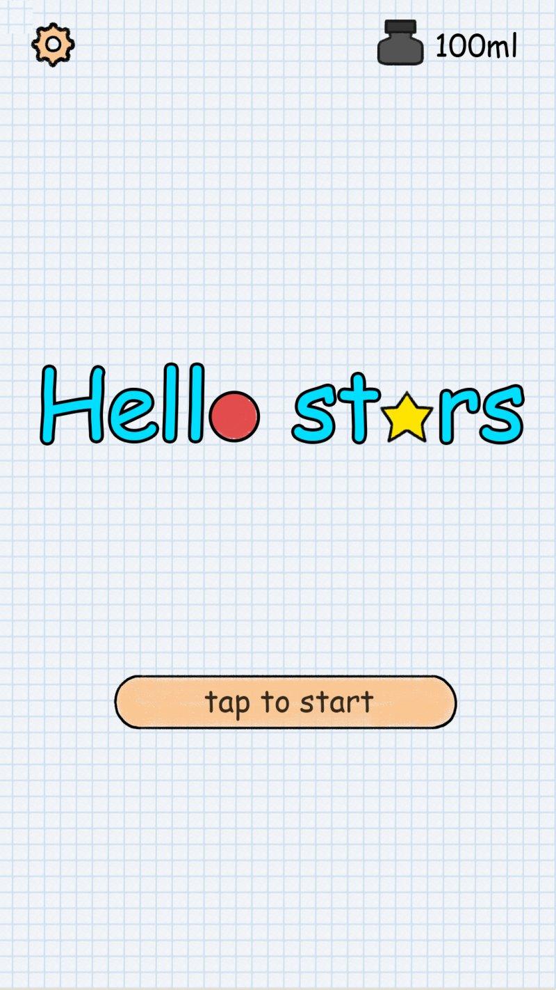Hello Stars截图第1张