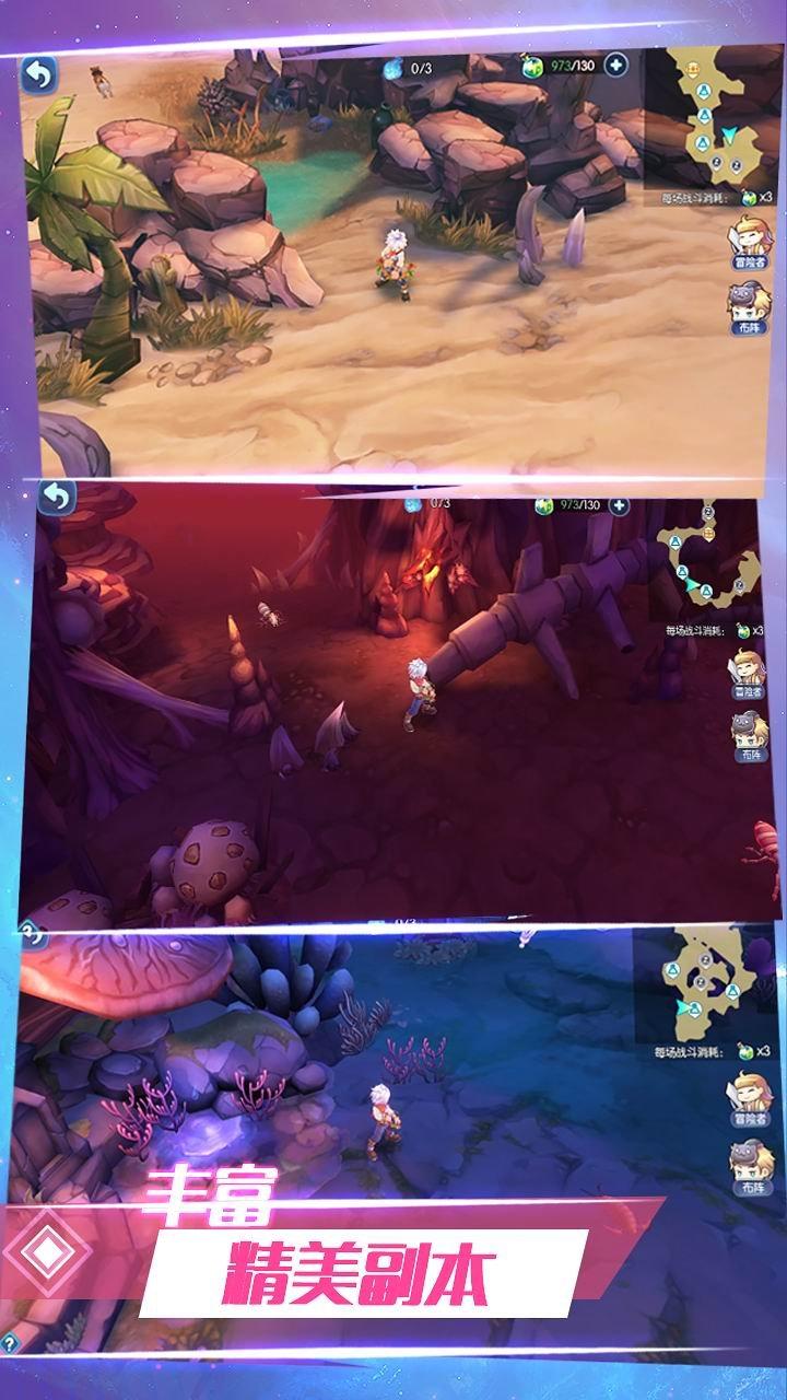 仙境传说RO:冒险者截图第5张