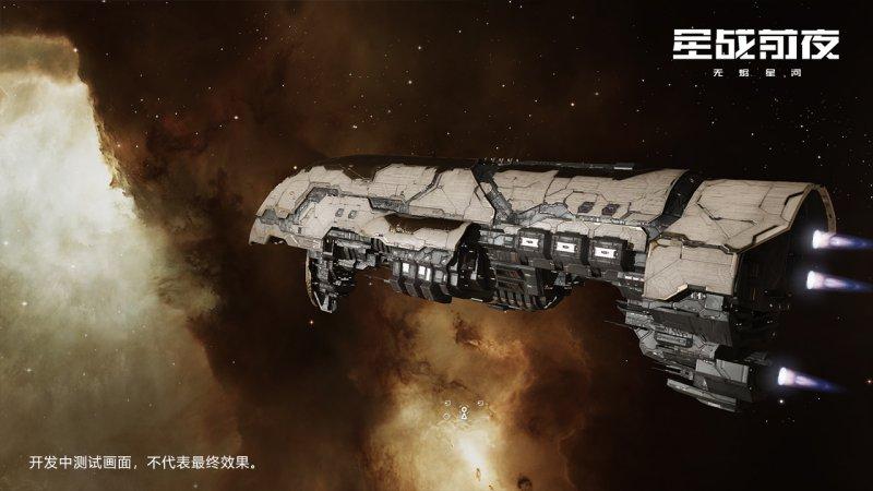 EVE星战前夜:无烬星河截图第2张