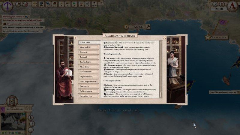 Aggressors: Ancient Rome截图第4张