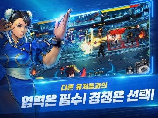 卡普空超级联盟 Online截图第3张