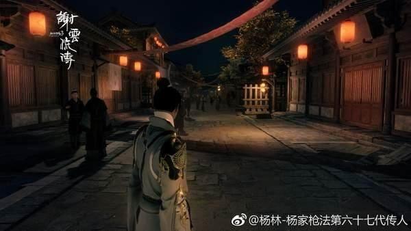 剑侠情缘之谢云流传截图第2张