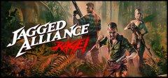 铁血联盟:愤怒