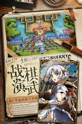梦幻模拟战截图第4张