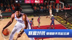 NBA LIVE Mobile截图