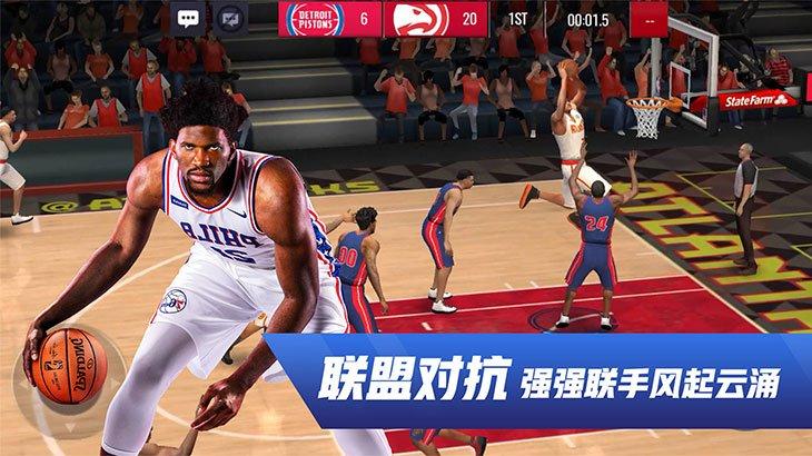 NBA LIVE Mobile截图第5张