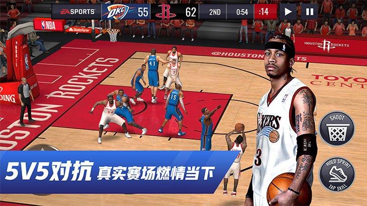 NBA LIVE Mobile截图第3张