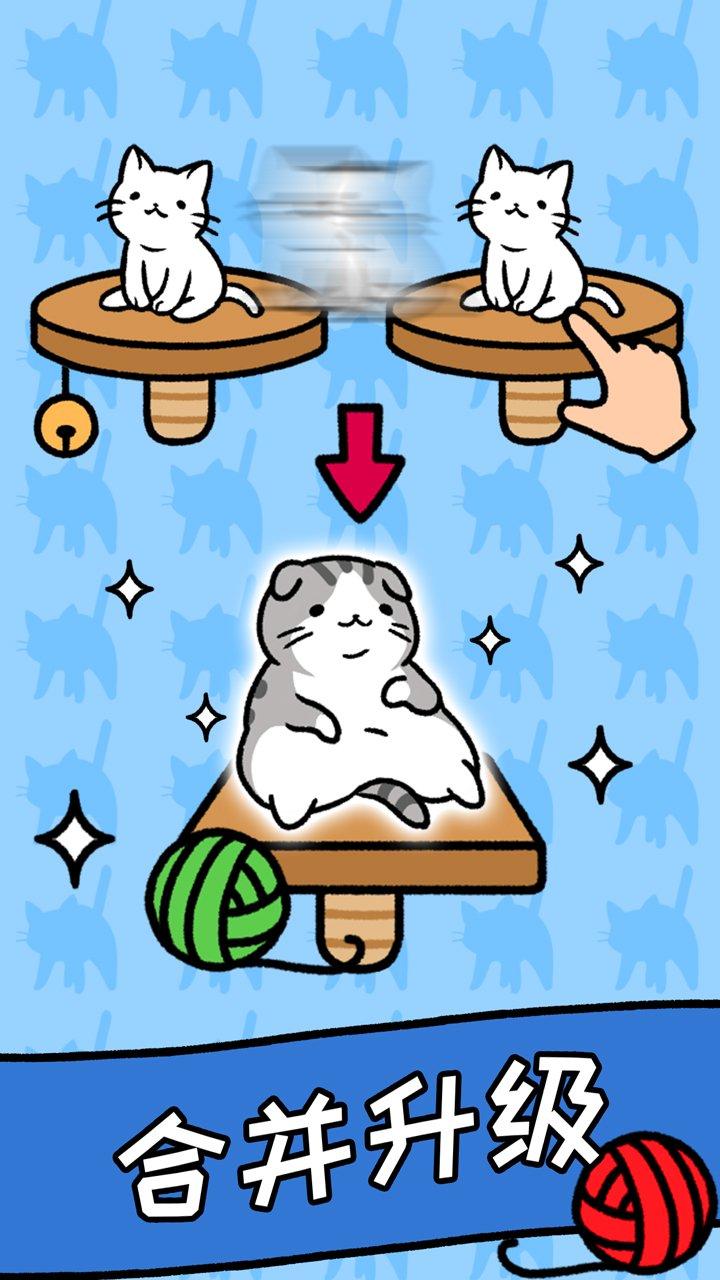 猫咪公寓截图第3张