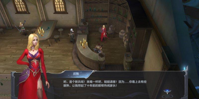 奇迹MU:觉醒截图第2张